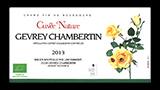 Gevrey-Chambertin Cuvée Nature 2013 - ジュヴレ・シャンベルタン キュヴェ・ナチュール