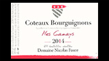 Coteaux Bourguignons Rouge Mes Gamays - コトー・ブルギニヨン ルージュ メ・ガメイ