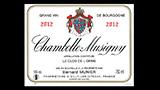 Chambolle-Musigny Clos de l'Ormes - シャンボール・ミュジニー クロ・ド・ロルム