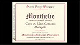 Monthélie Rouge Clos du Meix Garnier Monopole - モンテリー ルージュ クロ・デュ・メ・ガルニエ モノポール
