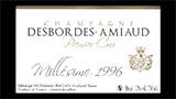 Brut Millésime Premier Cru 1996 - ブリュット ミレジム プルミエ・クリュ