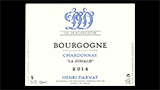 Bourgogne Blanc La Jumalie - ブルゴーニュ ブラン ラ・ジュマリー