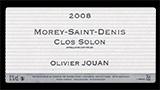 Morey-Saint-Denis Clos Solon - モレ・サン・ドニ クロ・ソロン
