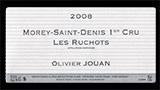 Morey-Saint-Denis 1er Cru Les Ruchots Vieilles Vignes - モレ・サン・ドニ プルミエ・クリュ レ・リュショ ヴィエイユ・ヴィーニュ