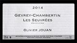 Gevrey-Chambertin Les Seuvrées - ジュヴレ・シャンベルタン レ・スヴレ