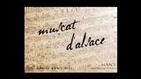Muscat d'Alsace - ミュスカ・ダルザス