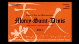 Morey-Saint-Denis Blanc 2015 - モレ・サン・ドニ ブラン