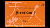 Meursault 2015 - ムルソー