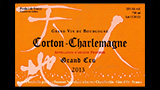 Corton-Charlemagne 2015 - コルトン・シャルルマーニュ