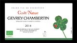 Gevrey-Chambertin Cuvée Nature 2014 - ジュヴレ・シャンベルタン キュヴェ・ナチュール