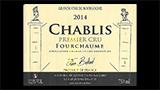 Chablis 1er Cru Fourchaume - シャブリ プルミエ・クリュ フルショーム