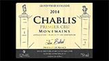 Chablis 1er Cru Montmains - シャブリ プルミエ・クリュ モンマン