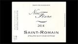 Saint-Romain Rouge - サン・ロマン ルージュ