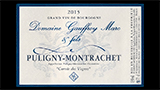Puligny-Montrachet Corvée des Vignes - ピュリニー・モンラッシェ コルヴェ・デ・ヴォーニュ