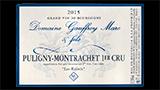 Puligny-Montrachet 1er Cru Les Referts - ピュリニー・モンラッシェ プルミエ・クリュ レ・ルフェール