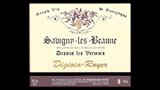 Savigny-lès-Beaune Dessus les Vermots Rouge - サヴィニー・レ・ボーヌ ドシュ・レ・ヴェルモ ルージュ