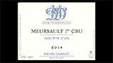 Meursault 1er Cru Goutte d'Or - ムルソー プルミエ・クリュ グット・ドール