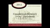 Chambolle-Musigny 1er Cru Les Charmes - シャンボール・ミュジニー プルミエ・クリュ レ・シャルム
