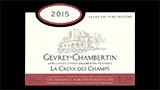 Gevrey-Chambertin La Croix des Champs - ジュヴレ・シャンベルタン ラ・クロワ・デ・シャン