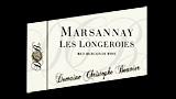 Marsannay Rouge Les Longeroies - マルサネ ルージュ レ・ロンジュロワ