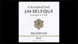 Solessence Brut - ソレサンス ブリュット