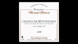 Chassagne-Montrachet Fontaine Sot Blanc - シャサーニュ・モンラッシェ フォンテーヌ・ソ ブラン