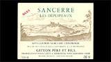 Sancerre Blanc Les Implipeaux - サンセール ブラン レ・ザンプリポー