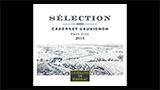 Sélection Cabernet Sauvignon (Le Grand de Gassac (Moulin de Gassac)) - セレクション カベルネ・ソーヴィニヨン