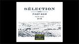 Sélection Pinot Noir (Le Grand de Gassac (Moulin de Gassac)) - セレクション ピノ・ノワール