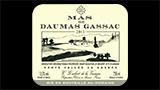 Mas de Daumas Gassac Blanc - マス・ド・ドマ・ガサック ブラン