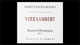 Arnaud Lambert - アルノー・ランベール