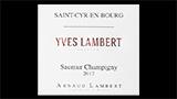 Saumur Champigny Yves Lambert - ソーミュール・シャンピニ イヴ・ランベール