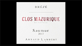 Saumur Rouge Brézé Clos Mazurique  - ソーミュール ルージュ ブレゼ クロ・マジュリック モノポール