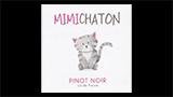 Pinot Noir - ピノ・ノワール