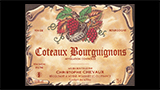 Coteaux Bourguignons Rouge	 - コトー・ブルギニヨン ルージュ