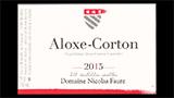 Aloxe-Corton - アロース・コルトン