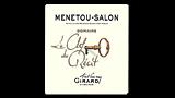 Menetou-Salon Blanc La Clef du Récit - メヌトゥ・サロン ブラン ラ・クレ・デュ・レシ