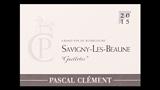 Savingy-lès-Beaune Guetottes Blanc - サヴィニー・レ・ボーヌ ゲトット ブラン