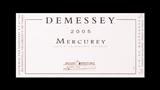 Mercurey Blanc - メルキュレイ ブラン