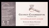 Gevrey-Chambertin 1er Cru Estournelles St.-Jacques - ジュヴレ・シャンベルタン プルミエ・クリュ エストゥールネル・サン・ジャック