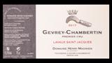 Gevrey-Chambertin 1er Cru Lavaux St.-Jacques - ジュヴレ・シャンベルタン プルミエ・クリュ ラヴォー・サン・ジャック