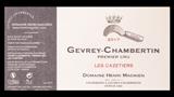 Gevrey-Chambertin 1er Cru Les Cazetiers - ジュヴレ・シャンベルタン プルミエ・クリュ レ・カズティエ