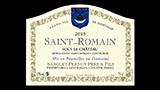 Saint-Romain Sous Le Château Blanc - サン・ロマン スー・ル・シャトー ブラン
