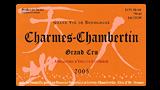 Charmes-Chambertin 2018 - シャルム・シャンベルタン