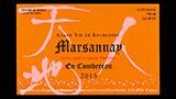 Marsannay Rouge 2016 - マルサネ ルージュ