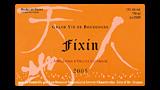 Fixin Rouge 2018 - フィサン ルージュ