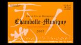 Chambolle-Musigny 2018 - シャンボール・ミュジニー