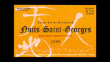 Nuits-St.-Georges Vieilles Vignes 2018 - ニュイ・サン・ジョルジュ ヴィエイユ・ヴィーニュ