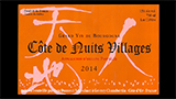 Côtes de Nuits Villages Rouge 2018 - コート・ド・ニュイ ヴィラージュ ルージュ