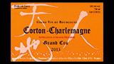 Corton-Charlemagne 2018 - コルトン・シャルルマーニュ
